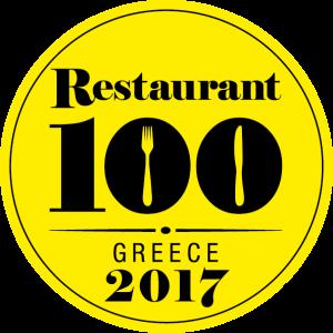 Restaurant _100